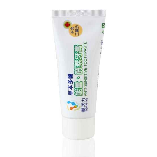 牙膏50G