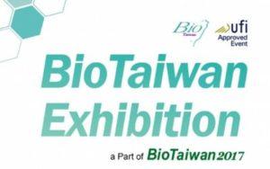 biotaiwan2017-400x250