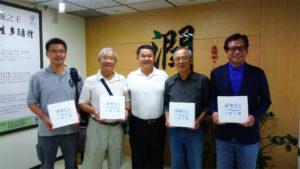 手球協會理事長、副理事長、監事長譚醒鴻