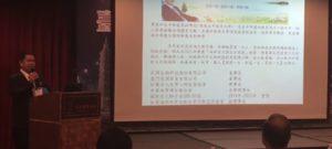 第18屆京台科技論壇