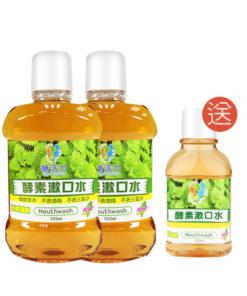 酵素漱口水, 雙11,草本漱口水,無酒精漱口水