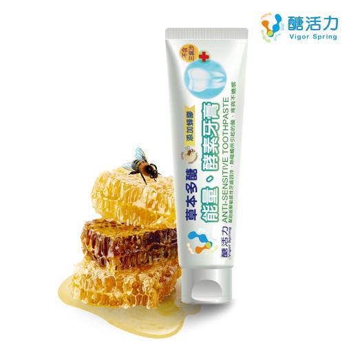 醣活力蜂膠酵素牙膏